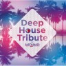 V/A 'Deep House Tribute' by Bart&Baker (Wagram)